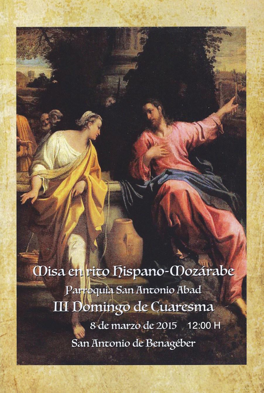 cartel misa mozarabe